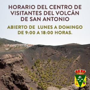 Centro de Visitantes de Los Volcanes