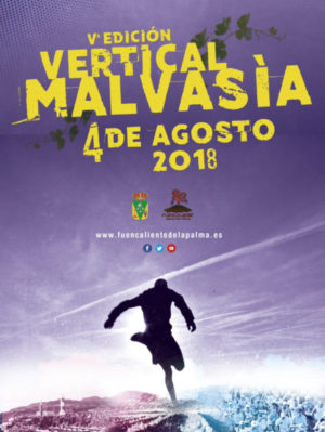 V vertical malvasia 2018 cartel